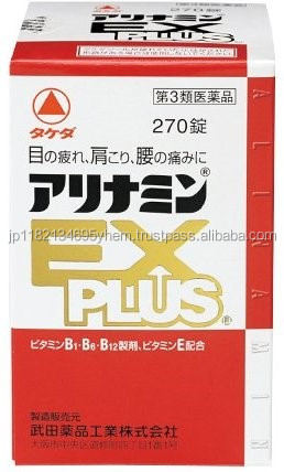 Takeda pharmaceutical Alinamin EX Plus vitamin B12 tablets with nerve support formula
