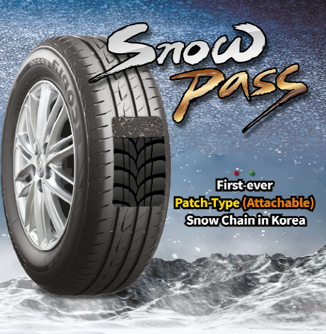 Patch Type Snow Chain, Car Snow Chain, Car Exterior Accessory