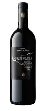 Nero dAvola red wine