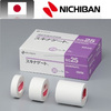 /product-detail/names-of-medical-instruments-high-grade-surgical-tape-with-low-stimulation-made-in-japan-50025449049.html