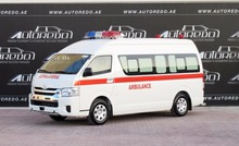 TOYOTA HIACE 15S HIGH ROOF AMBULANCE