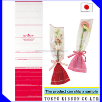 Original graduation gifts Design film bag for wrapping , saten ribbon also available