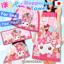 Cute and Fashionable japan's handkerchief Hoppe-chan towel at reasonable prices , OEM available