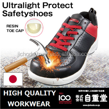 japanese safety shoes / Men's safety sneakers shoes ( strings ).