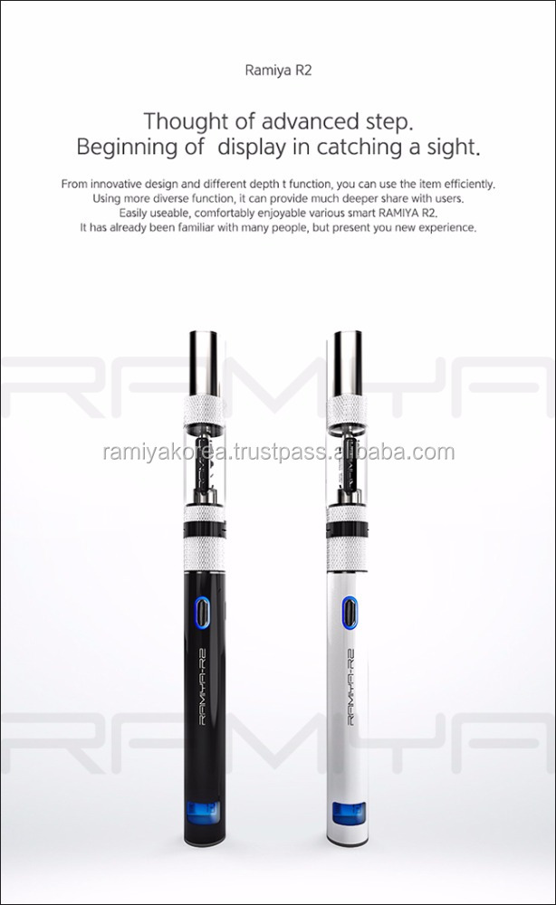 2016Ramiya great design best quality vaporizer e cigarette R2