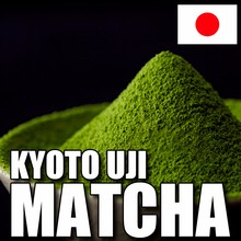 CULINARY GRADE JAPANESE GREEN TEA KYOTO UJI MATCHA POWDER AT LOW PRICE, JAPANESE CEREMONIAL GRADE ORGANIC MATCHA ALSO AVAILABLE