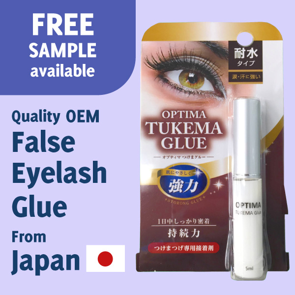 easy to remove and 24 hour hold OEM false eyelash glue at wholesale prices - distributor opportunities