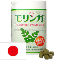 Easy to drink natural MORINGA tablets supplement made in Japan