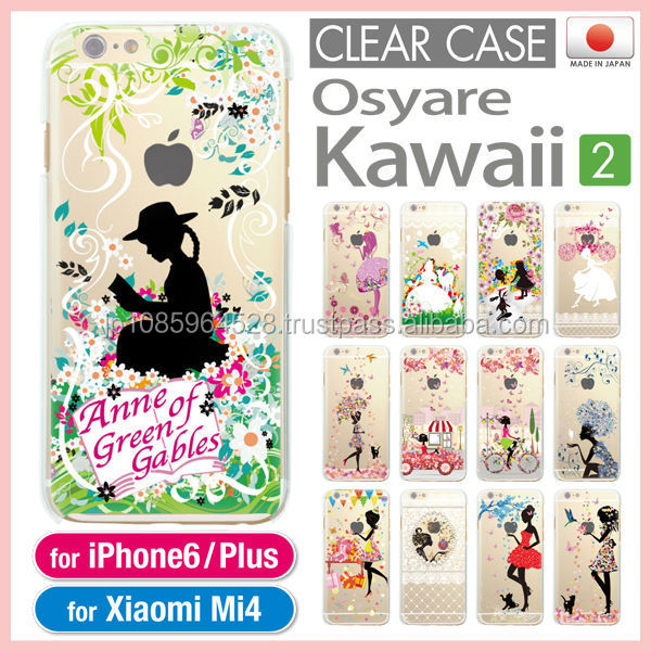 Cute and colorful wholesale smartphone case for Xiaomi Mi4