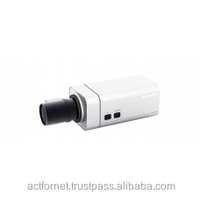 eSpace IPC2611-F 1.3MP Day/Night Low-light Box Network Camera