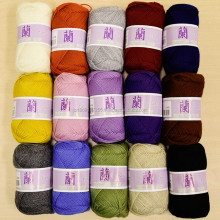 Pretty and High quality hand knitting yarn for hand knitting , small lot order available