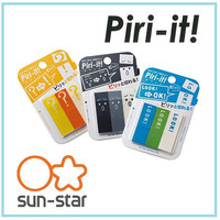 Sun-star Piri-it ! , changable design and practical sticky notes , creative stationery products