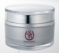 High quality and Easy to use skin whitening face cream formula lotion for industrial use , sample also available