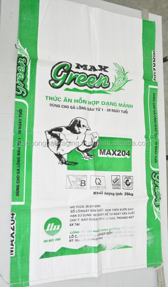 Design pp woven compound chicken feed bag