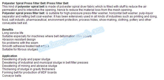 Low price spiral press filtrate belts