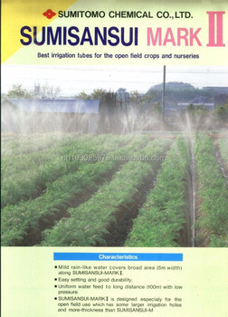 drip tape hose and sprinkler irrigation hose