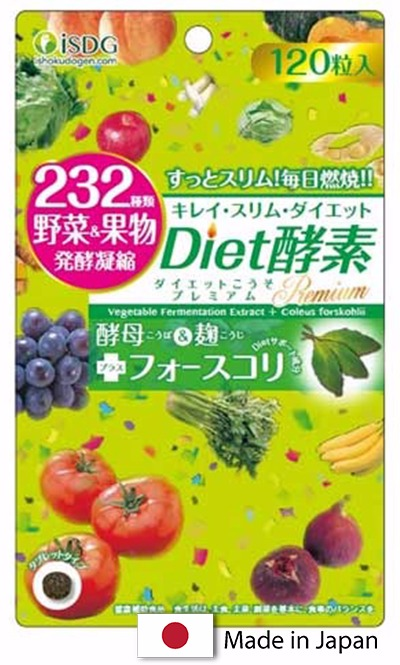 slim up diet pill Health Supplement DIET 120 TABLETS Bifidobacterium made in japan