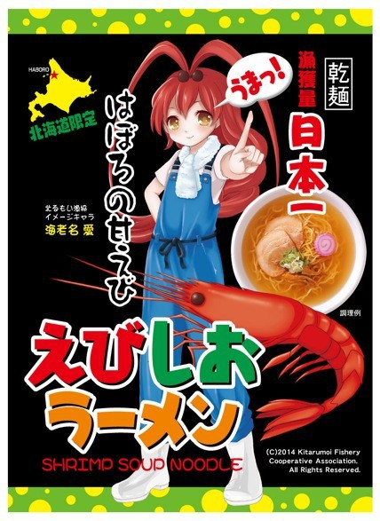 special japan instant food at reasonable prices , Various tastes available
