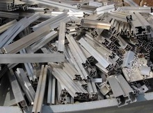 Hot Sale Aluminium 6063 Extrusion Scrap For Sale