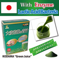 Best-selling for mens health green juice Aojiru with enzyme made in Japan