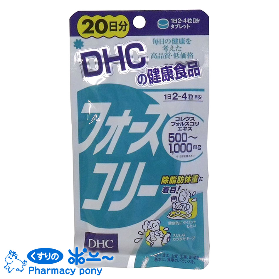 High-performance and High quality food supplement in usa DHC Force collie at reasonable prices , small lot order available