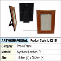 photo frame (brown PU)