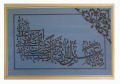 Muslim Handmade Artist Arts n Crafts Painting Islamic Wall Decor Gift Suppliers Muslim Quran curan islamic calligraphy painting
