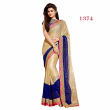 Chiku and blue color pure lycra saree with heavy work border