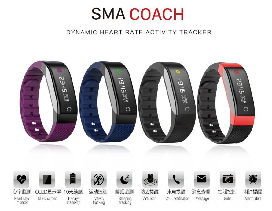 Customized logo Fitness tracker Wristband Pedometer smart Bracelet Activity Tracker