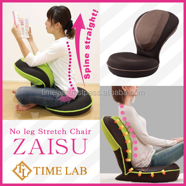 High quality and Easy to use spine belt zaisu for personal , 14 positions adjustable