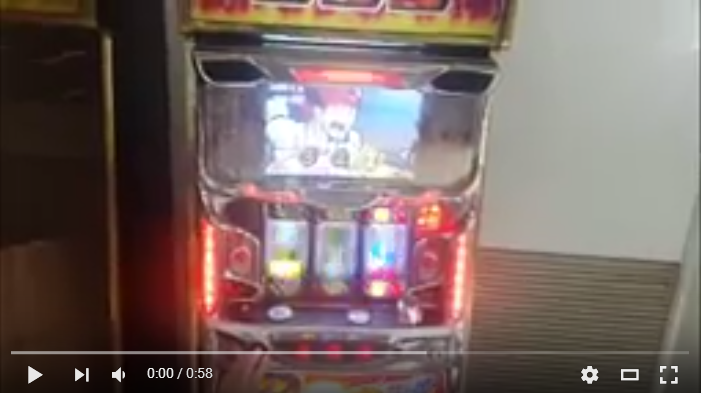hot sell 2016 high win cheap 777 slot game casino game slot machine igs monkey king machine for sale