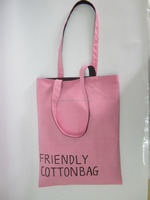 Promotional Bag Hot Price 2016/ Jute Shopping Bag Best Quality