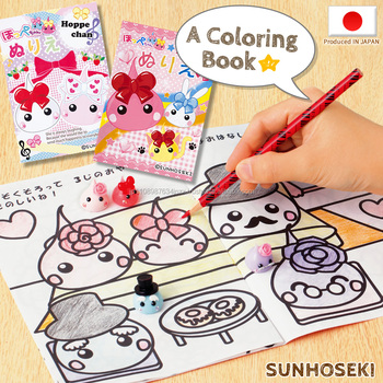 colorful and unique hoppechan stationary wholesale coloring books - Wholesale Coloring Books