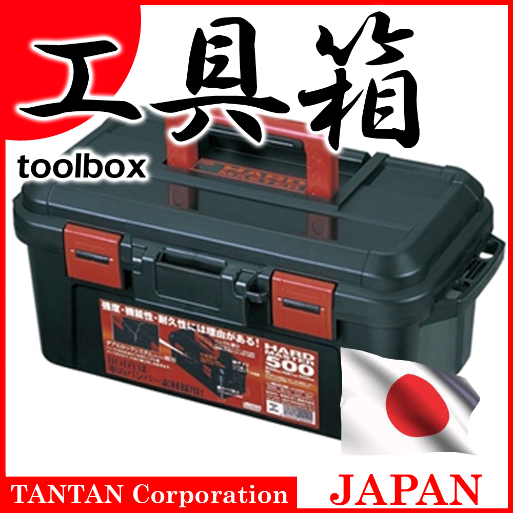 Japanese Lightweight Cost-effective and Functional aluminum truck tool box for Professional at reasonable, Hot-selling tool box
