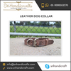 High Quality Leather Dog Collar Wholesale Supplier