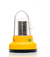 battery backup led emergency light