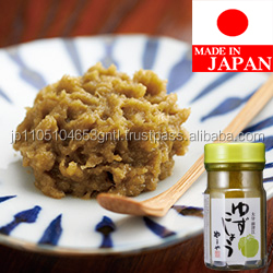 Hot-selling and Famous japanese herbs and spices pepper yuzu , sample available
