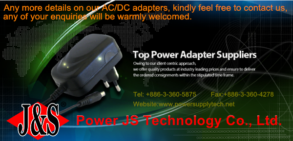sk761k dc plug 15v power adaptor 12v medical ac adapter 2500ma