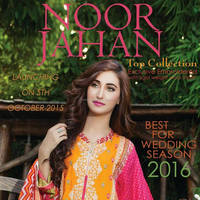 Noor Jahan Embroidered Viscose Linen Winter Collection