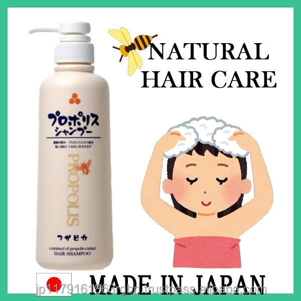 Moisturizing and Natural bio shampoo with beauty ingredients made in Japan