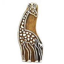 Decorative Mehndi Printing Block On Fabric Zebra Pattern Fine Art Textile Stamps Gift India PB1045