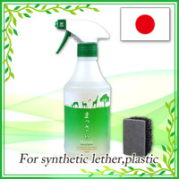 Human-friendly and Friendly to the environment liquid polish synthetic leather cleaner at better value