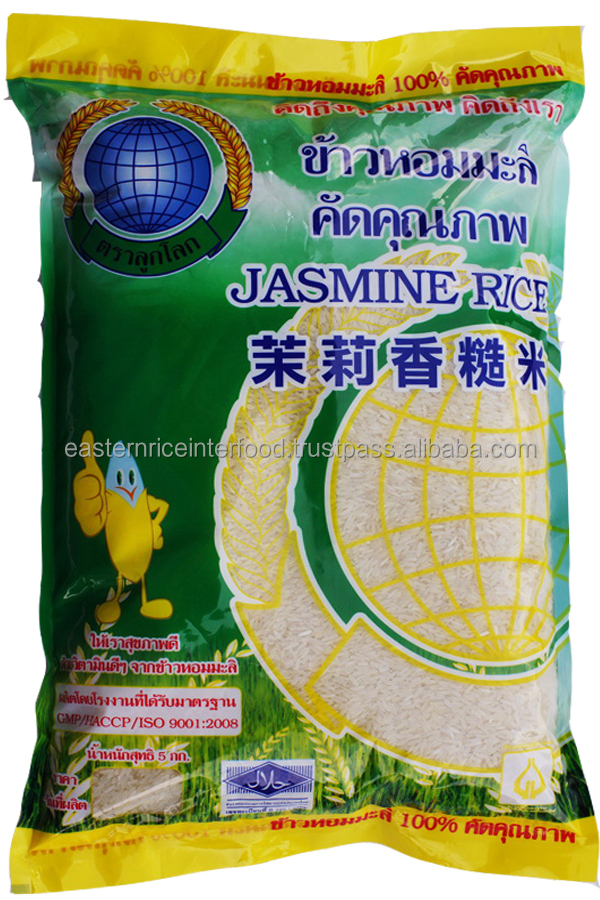 Thai jasmine hom mali rice 5 kg New Crop Thai jasmine Rice New Crop 2016