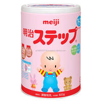 High quality baby formula milk powder from Japan powdered milk producers