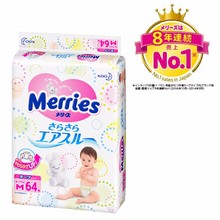 Best selling pants type Japanese diapers wholesale Merries with fast absorption