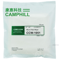 High water absorption clean room polyester wipes/ Ultrasonic & laser sealed class 100 clean wiper 1361