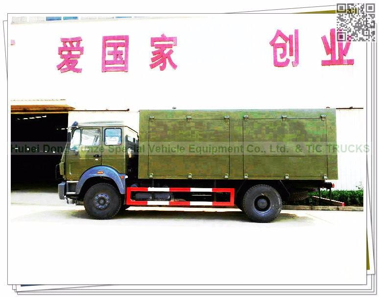 beiben14-T-  Mobile workshop truck_0003.jpg
