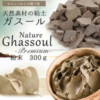 High quality and Easy to use Nature premium pack ghassoul made in japan
