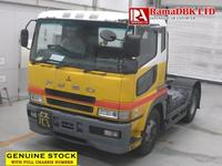 #41883 MITSUBISHI FUSO SUPER GREAT FUSO - 1999 [TRUCK- TRACTOR] Chassis #:FP511D-510036