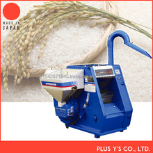 Easy operatincg Rice hulling mill machine rice huller rubber roller